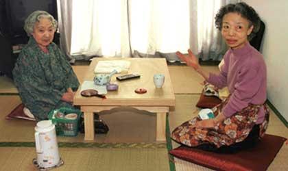 Japan ålderdomshem